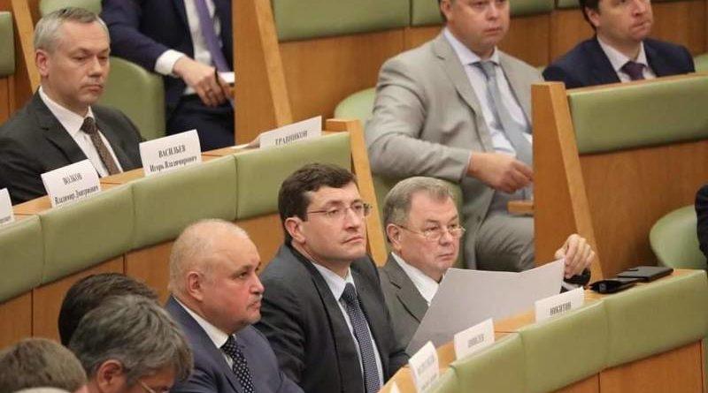 Анатолий Артамонов принял участие в заседании правительственной комиссии
