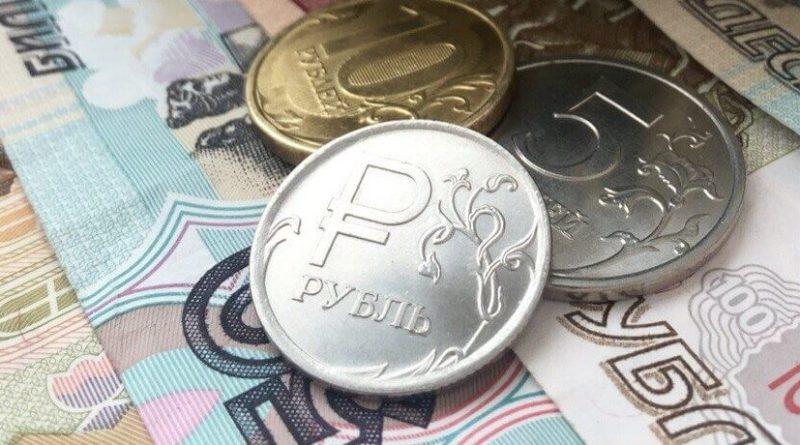 О прожиточном минимуме в Калужской области
