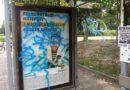 МПКХ удаляет незаконную рекламу с тротуаров и граффити с остановок