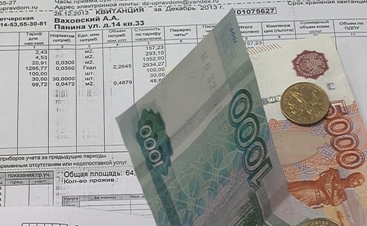 Банковские комиссии исключат из тарифов ЖКХ