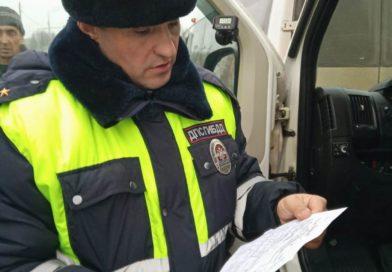 Профилактика аварийности на дорогах