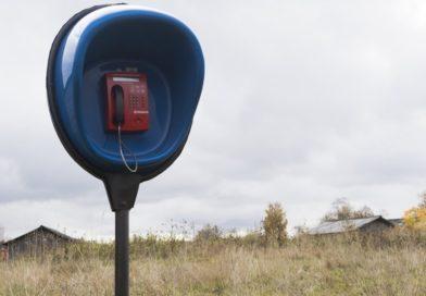 Теперь с таксофонов на российские номера можно звонить бесплатно