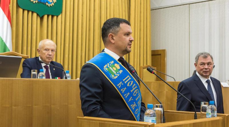 Максим Акимов отказался стать главой региона
