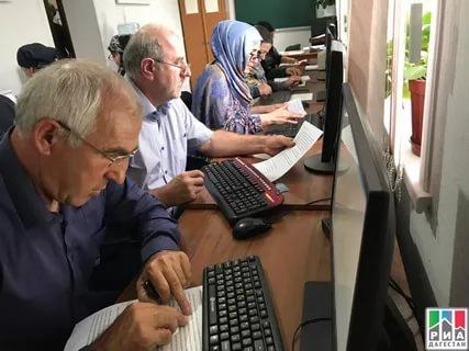 О реализации в 2020 году мероприятий по обучению граждан в рамках национального проекта «Демография»