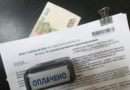 Мероприятие «должник» в Обнинске