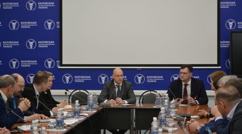 Заместитель губернатора Калужской области Владимир Попов: «Ситуация под контролем, действуем оперативно. Предприятиям будет оказана всесторонняя поддержка»