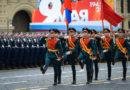 Юбилейный Парад Победы могут перенести с 9 мая на более поздний срок