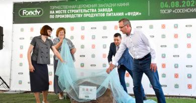 Дан старт строительству предприятия пищевой отрасли «Фуди» в Калужской области