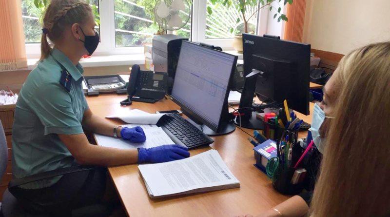 Подписан закон, направленный на реализацию дополнительных мер помощи пострадавшим от последствий пандемии новой коронавирусной инфекции