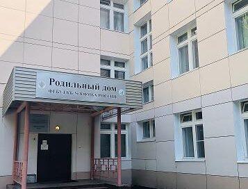Санитарно-гигиеническая обработка родильного дома КБ №8 в Обнинске