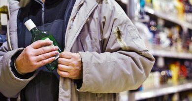 Уголовный «шопинг»