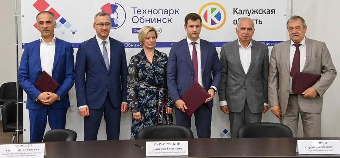 В Обнинске обсудили создание глобального центра ядерного образования